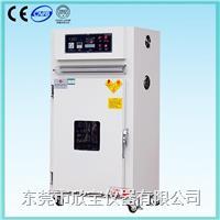 工业烘箱 XB-OTS-800L
