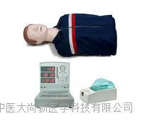 高級電腦半身心肺復蘇模擬人 SX260