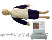 高級電腦兒童心肺復蘇模擬人 SX/CPR170