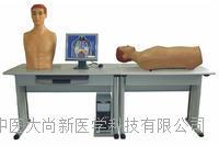 (网络版)智能化心肺检查和腹部检查教学系统 SX-503