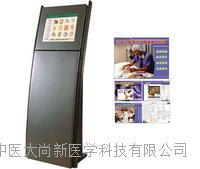 開放式護理學輔助教學系統 SX-518
