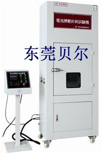 電池擠壓針刺一體機 BE-6047