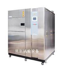 温度冲击试验箱 BE-CH-100