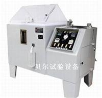 60型鹽霧腐蝕試驗箱 BE-CS-60