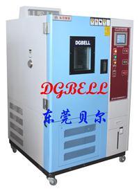 恒溫恒濕箱(烤漆外殼) BE-TH-150L