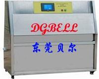 紫外線老化試驗箱 BE-ST-800
