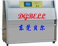 紫外線老化試驗箱價格 BE-ST-800