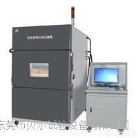 東莞貝爾伺服電池擠壓試驗機 BE-6045W-2T