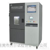 東莞貝爾電腦內短路試驗機 BE-6045W