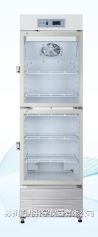 海尔2~8℃医用冷藏箱 HYC-356 HYC-356