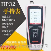 温湿度测量仪 HP32手持表 rotronic罗卓尼克 HP32温湿度手持表