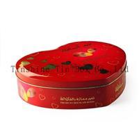 心形喜糖盒(ZU217A1)