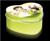 喜糖包裝盒(ZU072A5)