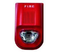 消防自动报警火灾声光警报器