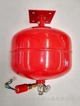 悬挂式灭火装置、悬挂式七氟丙烷灭火装置、悬挂式干粉灭火装置、悬挂式