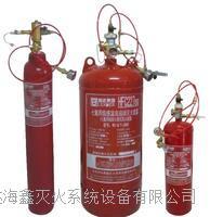 探火管式灭火装置' 火探管