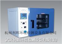 光照培養箱 LHS-250SC