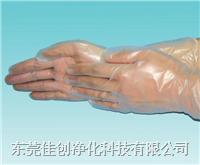 Disposable vinyl Gloves s m l
