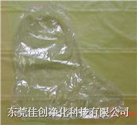 Disposable PE Boot Cover JC-4040