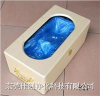 Auto Shoe Cover Dispenser JC-817