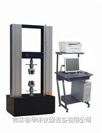 电子拉力试验机 HDL-20KN