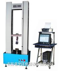 微机控制电子拉力试验机 HDL-500N