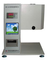 熔体流动速率测定仪 HRZ-400