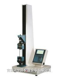 薄膜拉力试验机 HDS-500N