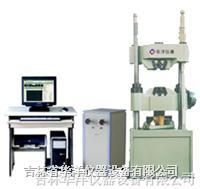 电液伺服万能材料试验机 HYW-300KN