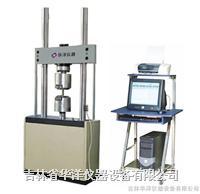 HPL系列电液伺服疲劳动静试验机 HPL系列