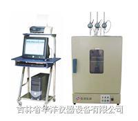微机控制马丁耐热试验仪 HMD-300