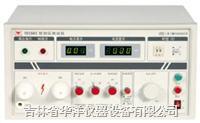 耐电压测试仪 YD2665