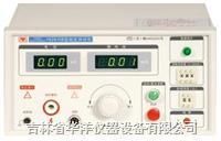耐电压测试仪 YD2670B