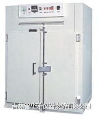 系列精密高温试验箱 HGWX