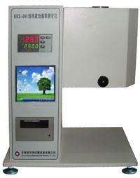 熔融指数仪 HRZ-400A