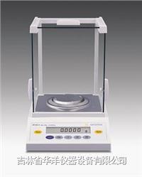 BT系列标准型准微量/分析/精密电子天平 BT系列