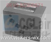 MPCV-02W MPCV-02A MPCV-02B 叠加式液控单向阀 MPCV-02W MPCV-02A MPCV-02B