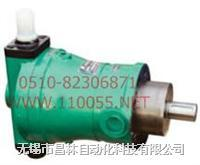 25MYCY14-1B 63MYCY14-1B 变量轴向柱塞泵 25MYCY14-1B 63MYCY14-1B