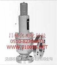 A42Y-160-15 A42Y-160-20 A42Y-160-25 弹簧全启封闭式高压安全阀 A42Y-160-15 A42Y-160-20 A42Y-160-25