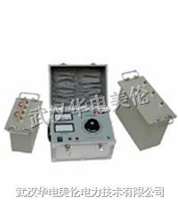三倍频电压发生器 MLSFQ-5KVA