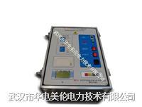 抗干扰介损自动测量仪