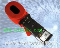 ETCR2000钳型接地电阻测试仪 ETCR2000