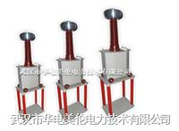 YDC串极式高压试验变压器