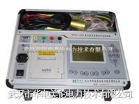 水内冷发电机绝缘电阻测试仪 ML-2678