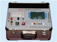 全自动电容电感测试仪 MLDG