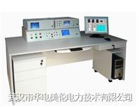 MLJY-3D交直流指示仪表检定装置(台式) MLJY-3D