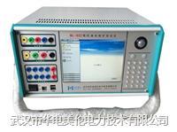 ML-802微机继电保护测试仪 ML-802