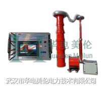 武汉变频串联谐振耐压试验装置 MLXB-648KVA/160KV