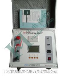 200A回路接触电阻测试仪