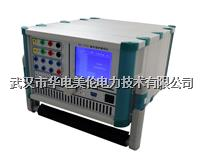 三相继电保护测试仪 ML-702